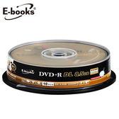 E-books 國際版 8X DVD+R DL8.5G 10片桶裝