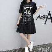 大碼洋裝裙 女裝新款寬鬆減齡T恤裙洋氣胖MM遮肚顯瘦短袖連身裙 EY6360【每日三C】
