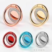 寶仕利手機支架指環扣創意蘋果Xs Max卡扣粘貼式華為VIVO通用手指扣迷你鑲鉆【美眉新品】