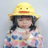 兒童漁夫帽面罩防護帽子寶寶防飛沫嬰兒春夏隔離防唾沫飛濺可拆卸【全館免運快速出貨】
