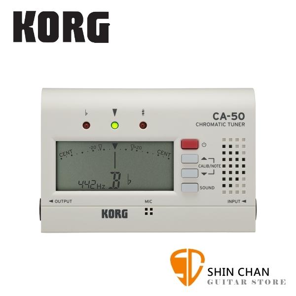 KORG CA-50 全頻調音器/全音域/12平均律/半音階 原廠公司貨