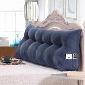 卡儂 床頭靠墊軟包三角大靠枕雙人靠背榻榻米沙發大靠背可拆洗