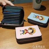 卡包-航海王名片包路飛動漫二次元卡包錢包一體包男女卡套卡片包小方包 花間公主