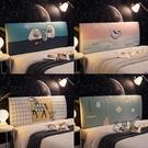 床頭罩 防塵罩 全包床頭套罩 萬能床頭罩ins北歐風格軟包床靠背罩簡約現代可拆洗