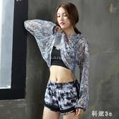 瑜伽服套裝 運動套裝女夏季網紅速幹寬鬆專業性感時尚顯瘦健身服 LJ2319『科炫3C』