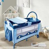遊戲床 嬰兒床多功能可折疊嬰兒床歐式便攜式游戲床bb寶寶床可對接搖籃床 igo【小天使】