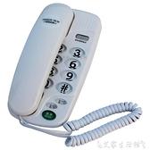電話機 全新德信D201大鈴聲壁掛電話機有線固定迷你小座機酒店掛墻分機 艾家