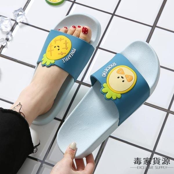 居家可愛拖鞋女家用防滑室內涼拖鞋男【毒家貨源】