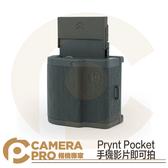 ◎相機專家◎ 現貨優惠價 Prynt Pocket 手機影片 即可拍 黑色 iPhone 用 拍立得 公司貨