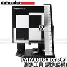 DATACOLOR Spyder Lens Cal 測焦工具 (3期0利率 免運 永準貿易公司貨) 測焦板 對焦板 調焦必備