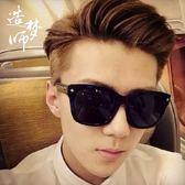 復古男士太陽鏡潮韓版超大方框黑超偏光開車墨鏡女眼鏡  草莓妞妞