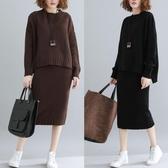 大尺碼 大碼女裝秋季套裝裙女時尚2018新款洋氣質減齡休閒毛衣兩件套顯瘦  快速出貨