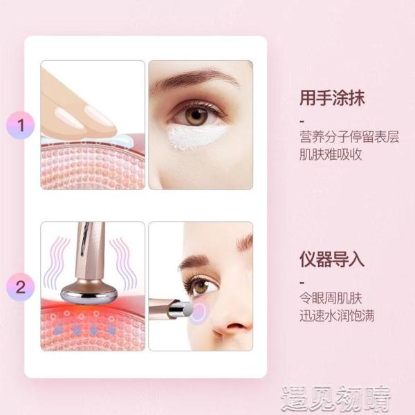 美容儀法國VLVEE磁力精華面膜導入儀臉部按摩器提拉緊致小微電流美容儀 【快速出貨】