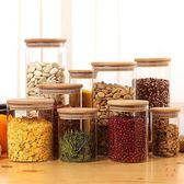 廚房收納盒密封罐玻璃瓶子食品帶蓋大號家用儲物罐透明有蓋奶粉防潮茶葉XW 1件免運