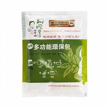 《阿嬤寶淨洗潔粉》-多功能環保包300g(3包/組)
