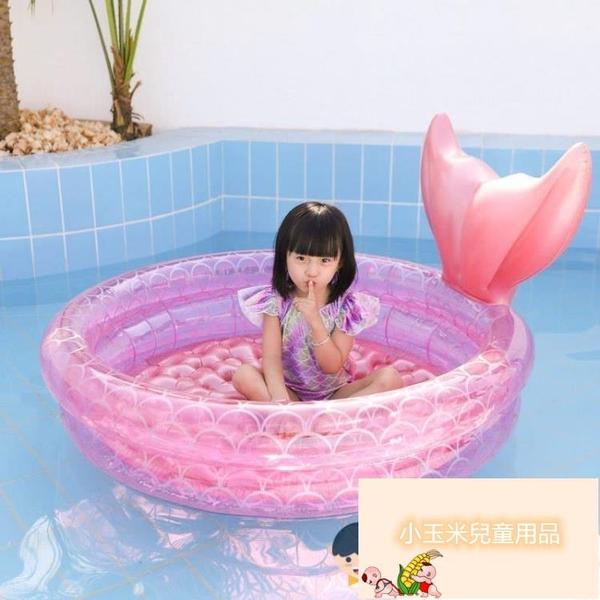 兒童寶寶粉色圓形游泳池漂浮氣墊洗澡盆海洋球充氣美人魚水池家用