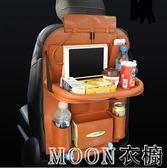 汽車收納用品超市車內多功能座椅置物袋掛袋車載收納箱椅背收納袋YYJ  MOON衣櫥