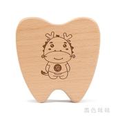 兒童乳牙紀念盒女孩乳牙盒男孩牙齒收藏盒木制寶寶掉換牙齒保存盒 aj9655『黑色妹妹』