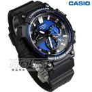 CASIO卡西歐 MCW-200H-2A 計時碼錶 三眼指針運動錶 學生錶 防水手錶 男錶 藍x黑 MCW-200H-2AVDF