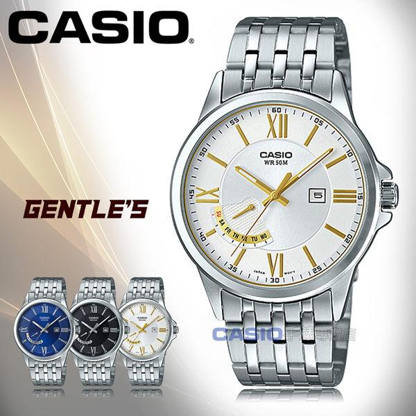 CASIO 卡西歐 手錶專賣店 MTP-E125D-7A 男錶 不鏽鋼指針錶帶  防水 全新品