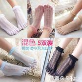 五指襪女 泡泡口5雙裝夏季超薄女士五指襪天鵝絨絲襪優質防勾絲 芭蕾朵朵