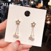 耳環純銀五角星耳環新款氣質星星耳飾長款高級感優雅網紅耳墜女潮 新品