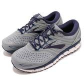 BROOKS 慢跑鞋 Beast 18 4E 超寬楦 灰 深藍 極致柔軟避震 男鞋 運動鞋【PUMP306】 1102824E015