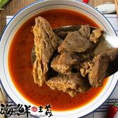 【海鮮主義】紅龍牛肉湯(450g/包) ※平均每13秒就賣出一包的好成績