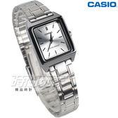 CASIO卡西歐 LTP-V007D-7E 休閒風尚方型石英錶 不銹鋼女錶 防水 學生錶 白 LTP-V007D-7EUDF