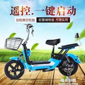 電動自行車機車48v雙人途安鴿電動車電瓶車成人小型女士 igo陽光好物