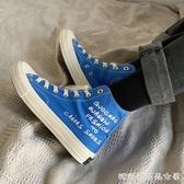 帆布鞋男-冬季高筒潮鞋新款學生男鞋社會精神小伙潮流百搭休閒帆布板鞋 糖糖日繫
