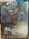 影音專賣店-M17-001-正版DVD*韓片【地鐵謎情】-金康宇*孫泰英