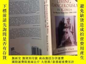 二手書博民逛書店Living罕見Dangerously in Korea:the