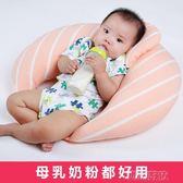 哺乳枕頭喂奶枕護腰多功能新生兒學坐枕月亮枕  創想數位igo