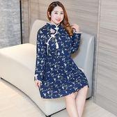 中大尺碼~改良旗袍長袖連衣裙(XL~3XL)