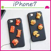 Apple iPhone7 4.7吋 Plus 5.5吋 害羞黑熊背蓋 招財貓手機殼 情侶款保護套 貼片手機套 全包邊保護殼
