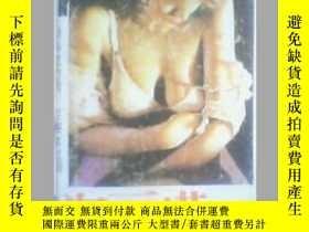二手書博民逛書店洛麗塔-鰥夫懺悔錄(1989年一版一印,灕江出版社,黃建人翻譯罕