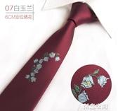 TREEBARON刺繡黑色領帶商務窄領帶男韓版正裝結婚新郎紅色6cm領帶 創意空間