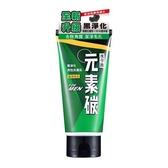 水平衡元素碳男性洗面乳-微粒型100g【愛買】