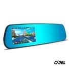 CORAL 【ODEL】TP-768 GPS +後拉鏡頭 GPS 後視鏡型導航機及行車紀錄儀多功能整合機