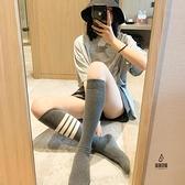 小腿襪純棉中長筒襪女及膝襪秋冬百搭日系【愛物及屋】