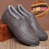 懶人鞋棉鞋男冬季保暖加絨男鞋韓版懶人2020新款一腳蹬防水男士休閒皮鞋 貝芙莉