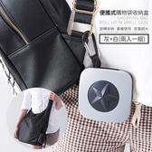 【Mr.box】旋轉購物袋收納盒(2入)