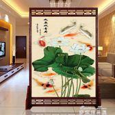 中式現代屏風玄關時尚客廳隔斷臥室實木鏤空單扇座屏荷花九魚igo   麥琪精品屋