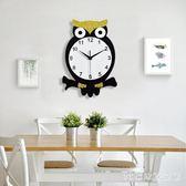 掛鐘 客廳個性創意時尚 貓頭鷹鐘表簡約藝術時鐘 靜音兒童臥室掛表LB20953【3C環球數位館】