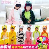動物兒童連體睡衣寶寶冬恐龍衣服男孩珊瑚法蘭絨卡通女童加厚卡通