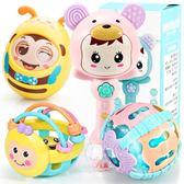 嬰兒手抓球摳洞洞玩具新生兒0-3-6-12個月益智軟膠球類女寶寶1歲【雙12限時8折】