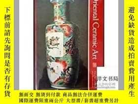 二手書博民逛書店【罕見原版 】1980年 Oriental Ceramic Ar