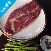 【美福】美國安格斯10盎司原塊牛排(285g/片)