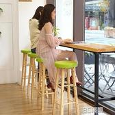 旋轉吧台椅酒吧椅家用凳子高腳凳梯凳奶茶店手機店椅子網紅椅子HM 3C優購